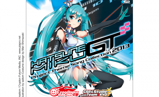 HATSUNE MIKU GT Project Theme Song Collection 2013 CDジャケットデザイン