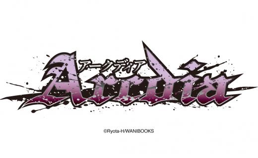 Arcdia タイトルロゴデザイン