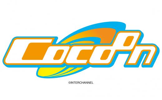 コクーン ゲームブランドロゴデザイン