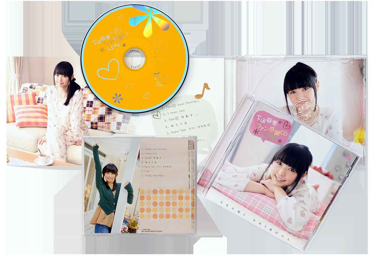 SHIMODA ASAMI CD