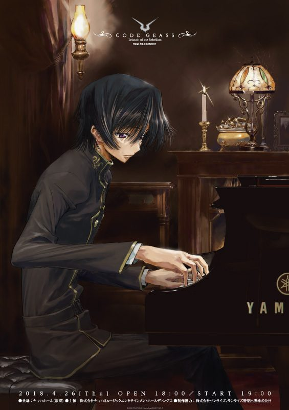 CODE GEASS PIANO SOLO CONCERT POSTER